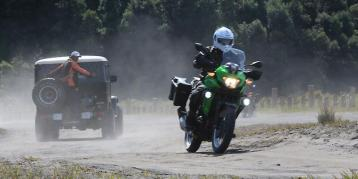 1444588Test-Ride-Kawasaki-Versys-X-250-2780x390