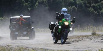 1444588Test-Ride-Kawasaki-Versys-X-250-2780x390