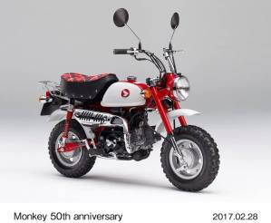 Honda-Monkey-50th-anniversary-edition