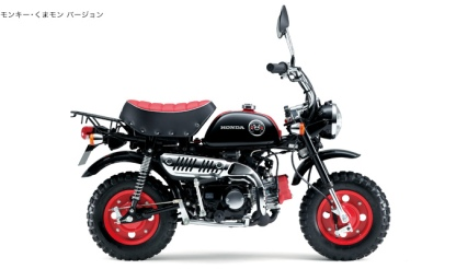 Honda-Monkey-bike-50th-anniversary-edition