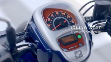 Idling-Stop-Honda-Scoopy-eSP-2017